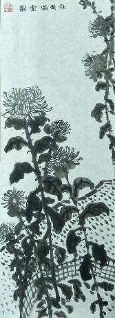 秋菊争芳图