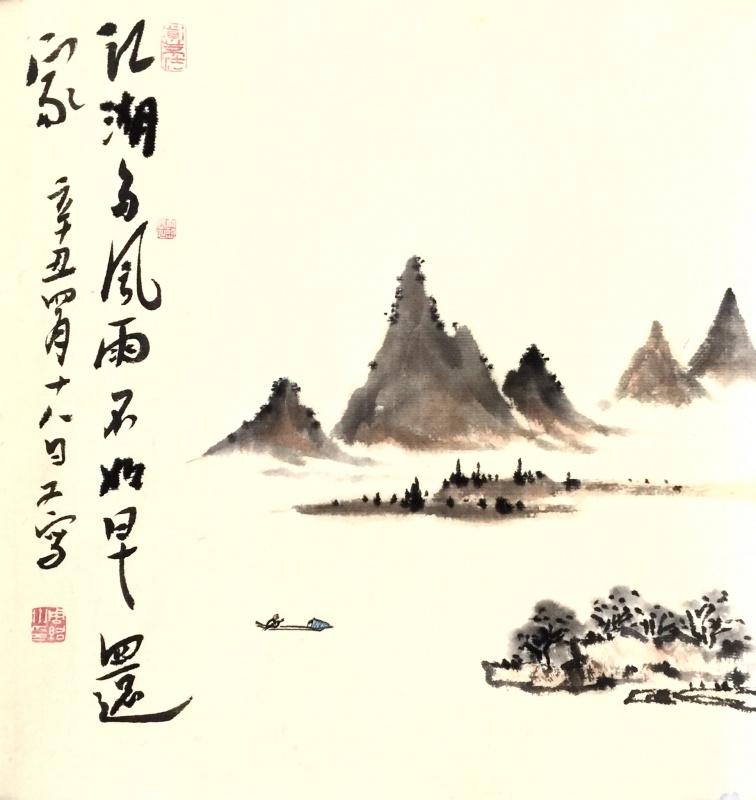 《江湖多风雨不如早还家》