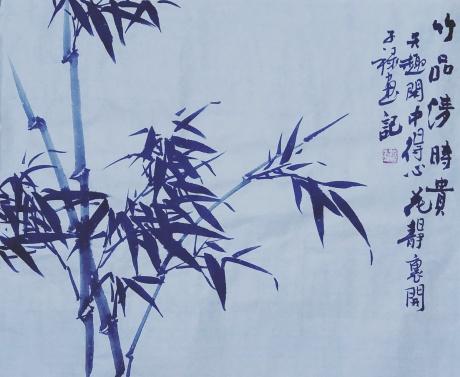 竹品清时贵