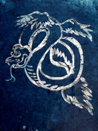 山海经-鸣蛇