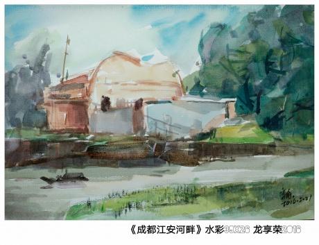 成都江安河畔