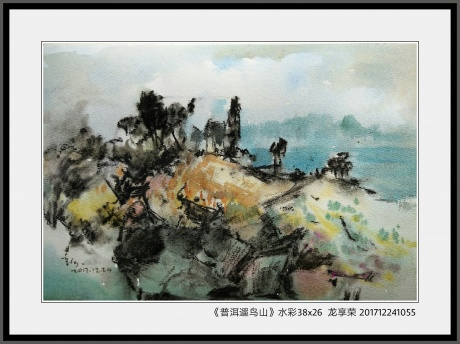 普洱遛鸟山