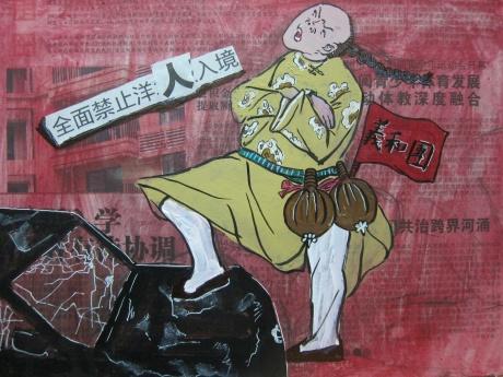 大清国国民日常#3:当代义和团