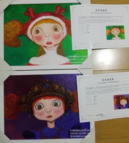 刘宇琛《小雀斑系列》入选2019台北新艺术博览会展