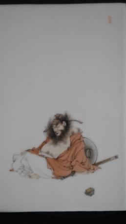 李魁醉酒瓷板画