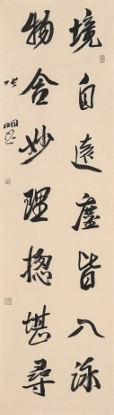 春拍一张明新人文水墨汉字系列之一