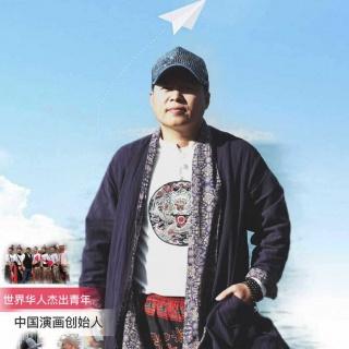 黄凤荣工作室,黄凤荣工作室的个人主页