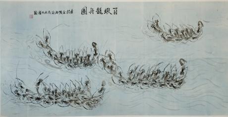 百虾龍舟图
