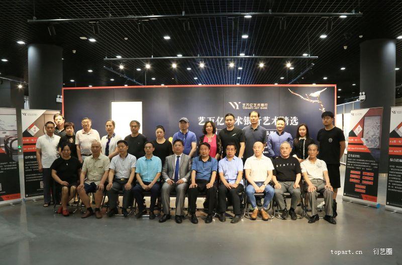 北京燕山国画院首批书画家备案作品展于民族文化宫国艺空间展览大厅隆重开幕