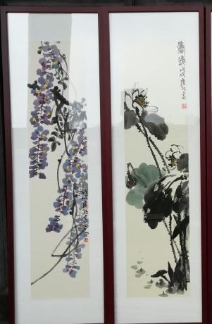 紫气##香远