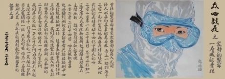 《众心战疫之辽宁省人民医院第二批援助抗疫医疗队》